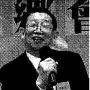 2088. Dr. Min Hsiung Liang 梁敏雄博士