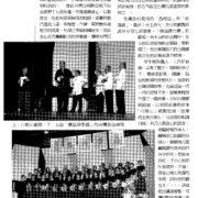 123. 寶島四季謠演唱會 by 華府台灣合唱團, Rockville, MD on 12/12/2007