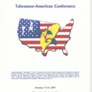 1209. Program Book of Taiwanese-American Conference / – /01/2005/Magazines/雜誌