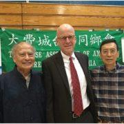 43. International Spring Festival 國際春季園遊會 / Taiwanese Association of America, Greater Philadelphia Chapter  大費城臺灣同鄉會