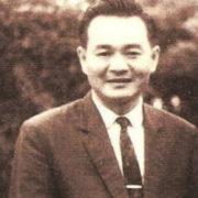 2131. Rev. J. M. Hsu 許錦銘牧師