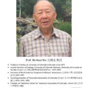10. Prof. Shi-Kuei Wu 吳錫圭教授