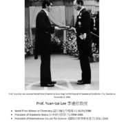 3. Prof. Yuan-tze Lee 李遠哲教授