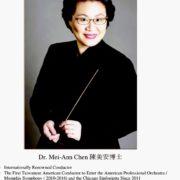 48. Dr. Mei-Ann Chen 陳美安博士