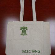 71. Bag of Taiwanese American Conference / East Coast 美東台灣人夏令會紀念袋 2018