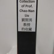 72. Collection of Prof. Chao-Nan Liu 劉照男教授的收藏