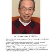 55. Dr. Che-yang Huang 黃哲陽醫生