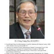 58. Dr. Ching-Tsang Hou 侯景滄博士