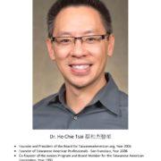 38. Dr. Ho Chie Tsai 蔡和杰醫師