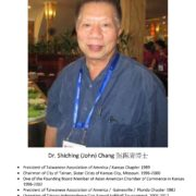 26. Dr. Shiching (John) Chang 張錫清博士