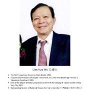 50, Lian Huo Wu 吳連火