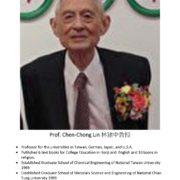 21. Prof. Chen-Chong Lin 林建中教授