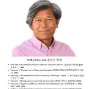 57. Prof. Chin C. Lee 李金忠教授