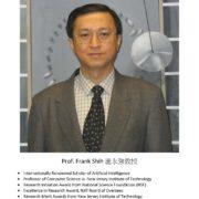 64. Prof. Frank Shih 施永強教授