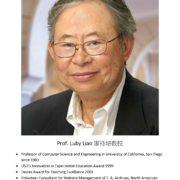 62. Prof. Luby Liao 廖祿培教授