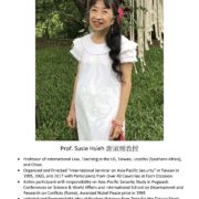 51. Prof. Susie Hsieh 謝淑媛教授
