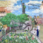 22. Remembering Prof. Wen-Chen Chen (紀念陳文成教授) by Artist Susan Hsiu-fang Liu (陳秀芳) / 2018