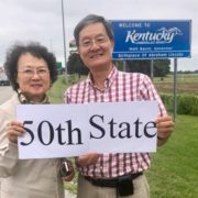 378. Mr. Kuo Chang Chen (陳國昌) : The first T. A. completed the visit of all 50 States in the U. S. On 09/10/2018