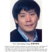 77. Prof. Chawnshang Chang 張傳祥教授