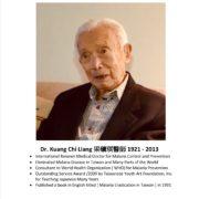 121. Dr. Kuang Chi Liang 梁礦琪醫師