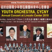 1249. Program books and DVDs of Annual Concert of Youth Orchestra( CYCNY)/2018