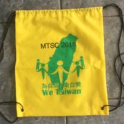 73. Bag of Taiwanese American Conference / Midwest中西部台灣人夏令會紀念袋 2018