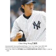 104. Chen-Ming Wang 王建民