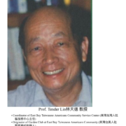 74. Prof. Tender Lin 林天德教授