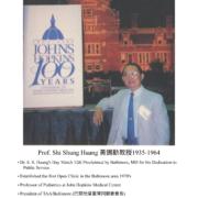 137. Prof. Shi Shung Huang 黃錫勳教授