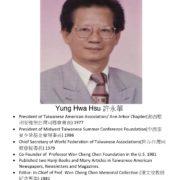 170. Yung Hwa Hsu 許永華