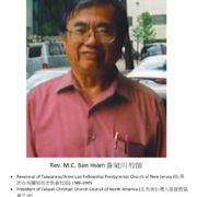 144. Rev. M.C. Ben Hsieh 謝敏川牧師