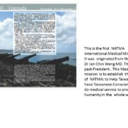 379. First NATMA International Medical Mission:  Grenada, 12/10-12/17/2003