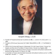 153. Kenjohn Wang 王桂榮