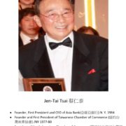 184. Jen-Tai Tsai 蔡仁泰