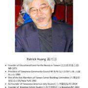 193. Patrick Huang 黃再添