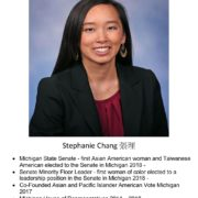 196. Stephanie Chang 張理