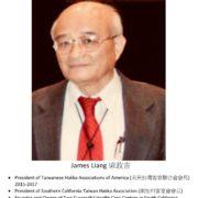 194. James Liang 梁政吉