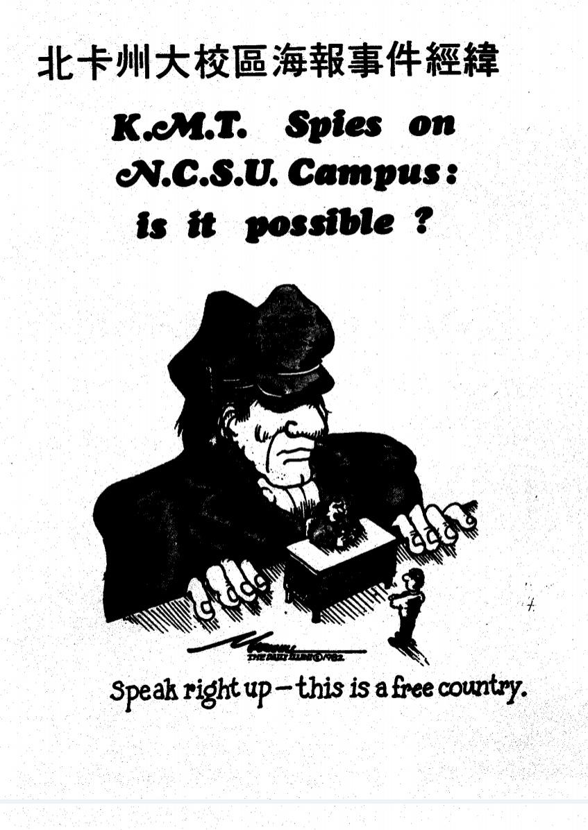 1254. 北卡州大校區海報事件經緯/Formosan /1983