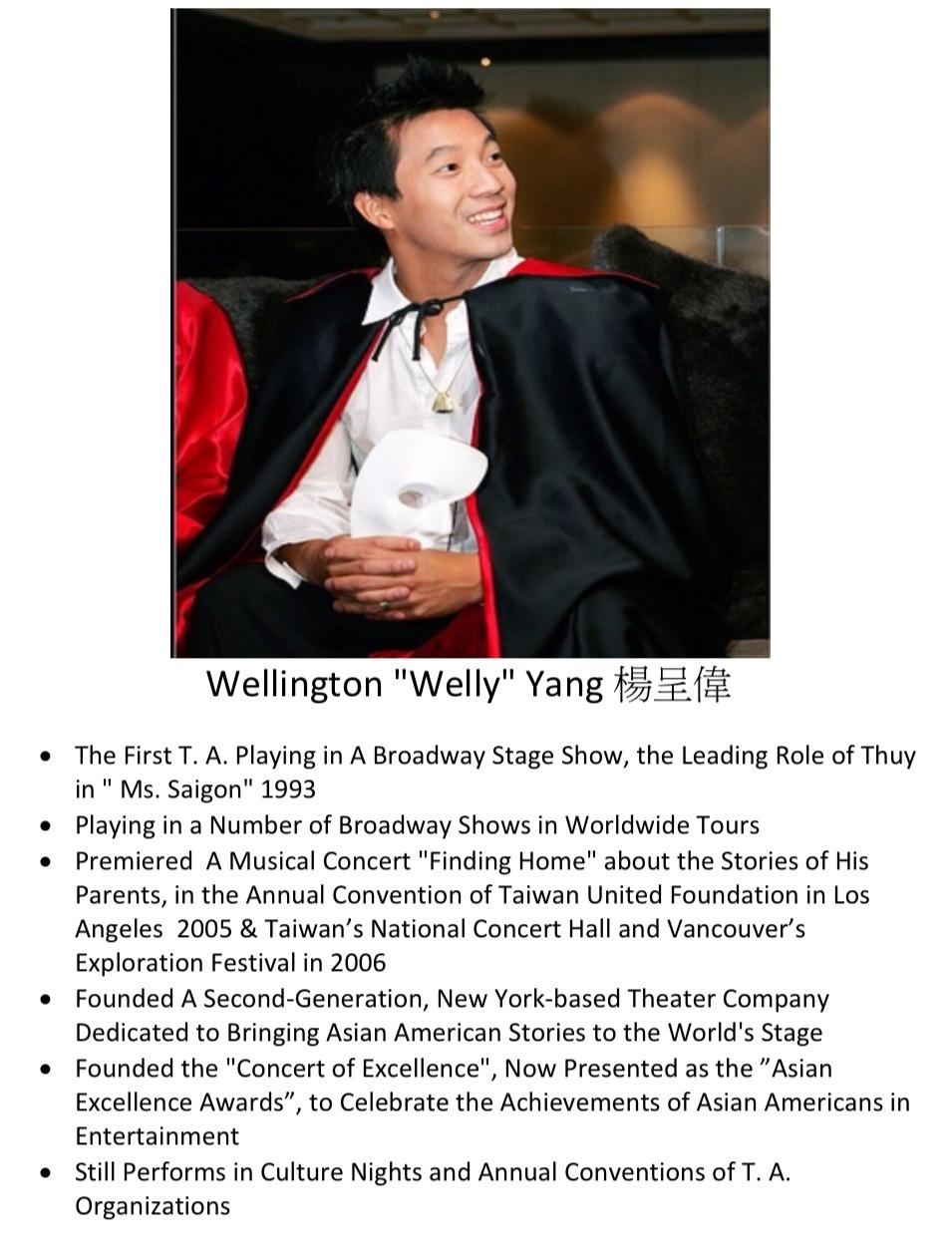 "238. Wellington ""Welly"" Yang 楊呈偉"