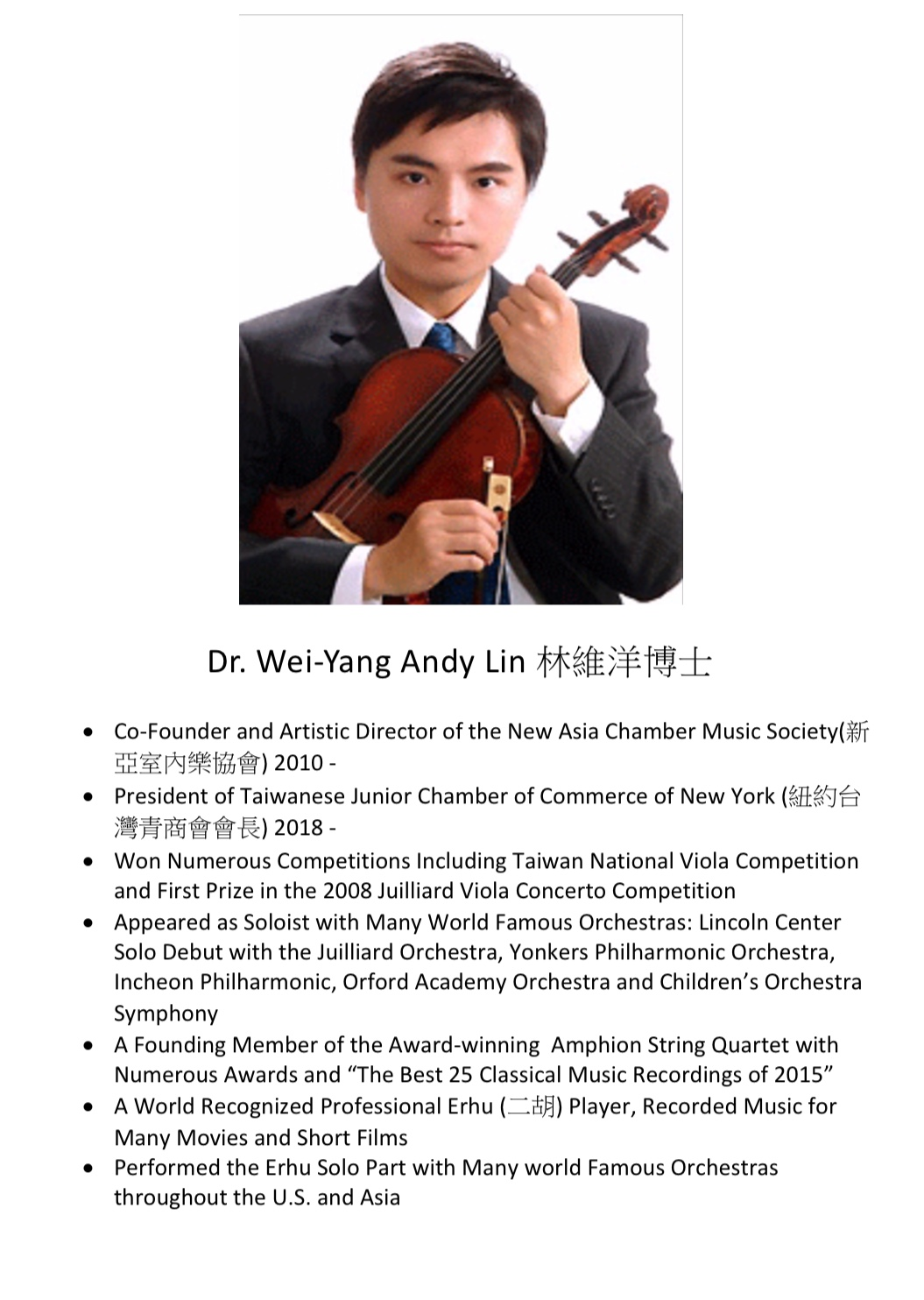 218. Dr. Wei-Yang Andy Lin 林維洋博士