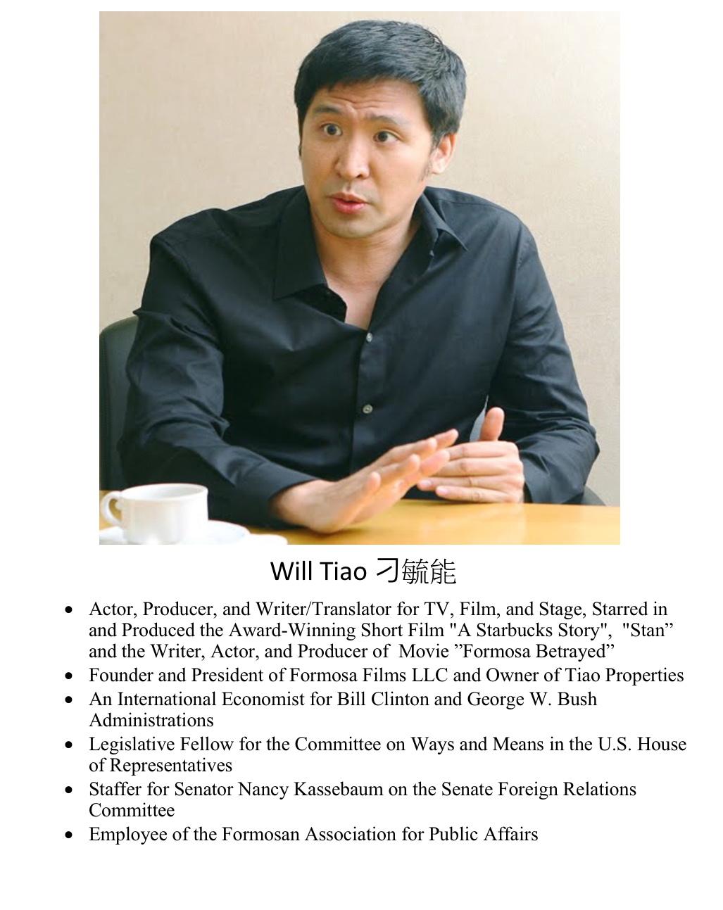233. Will Tiao 刁毓能