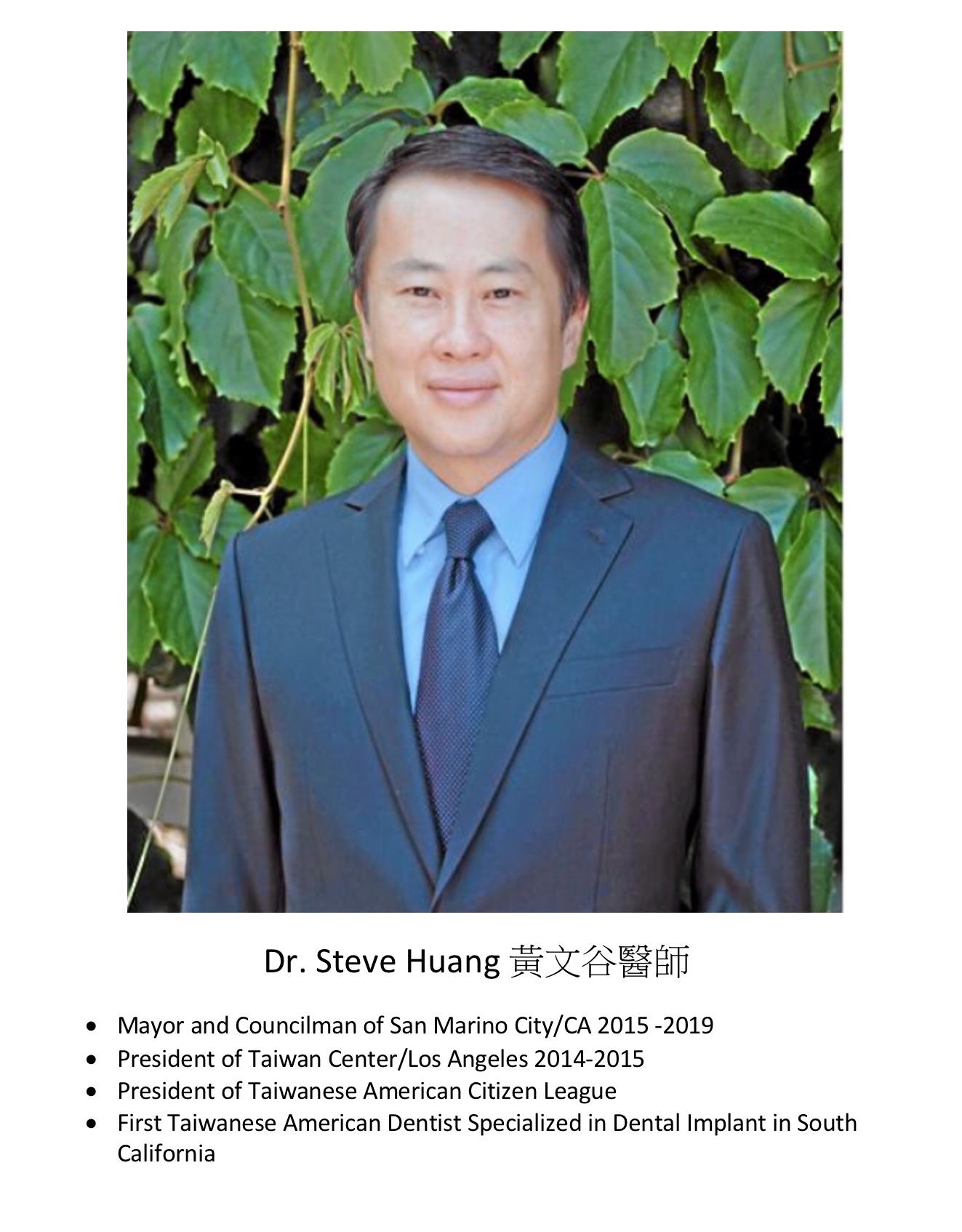 224. Dr. Steve Huang 黃文谷醫師