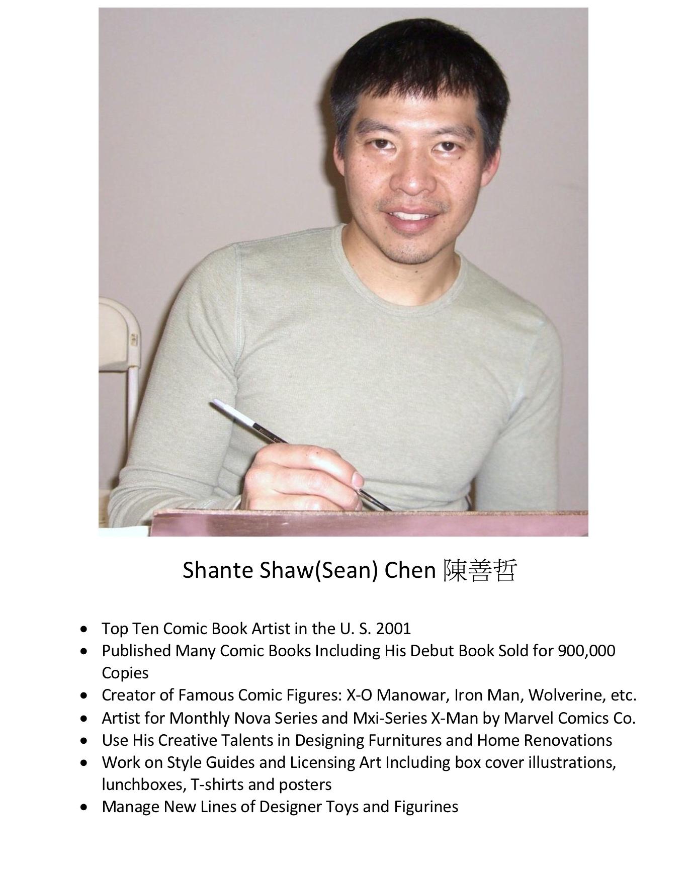 209. Shante Shaw(Sean) Chen 陳善哲