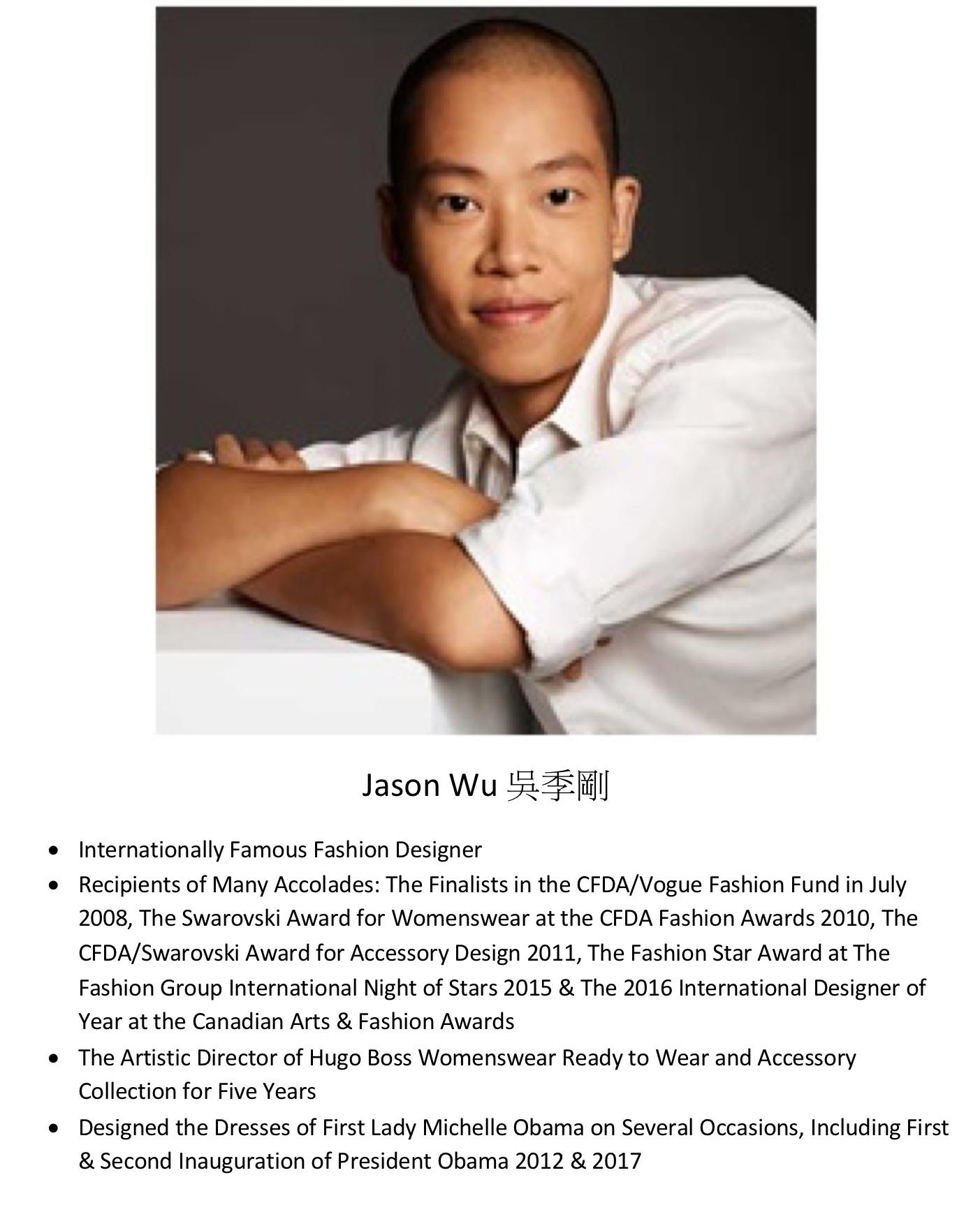 225. Jason Wu 吳季剛