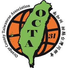 Orange County Taiwanese Association (OCTA) (柑縣台灣同鄉會-南加州)