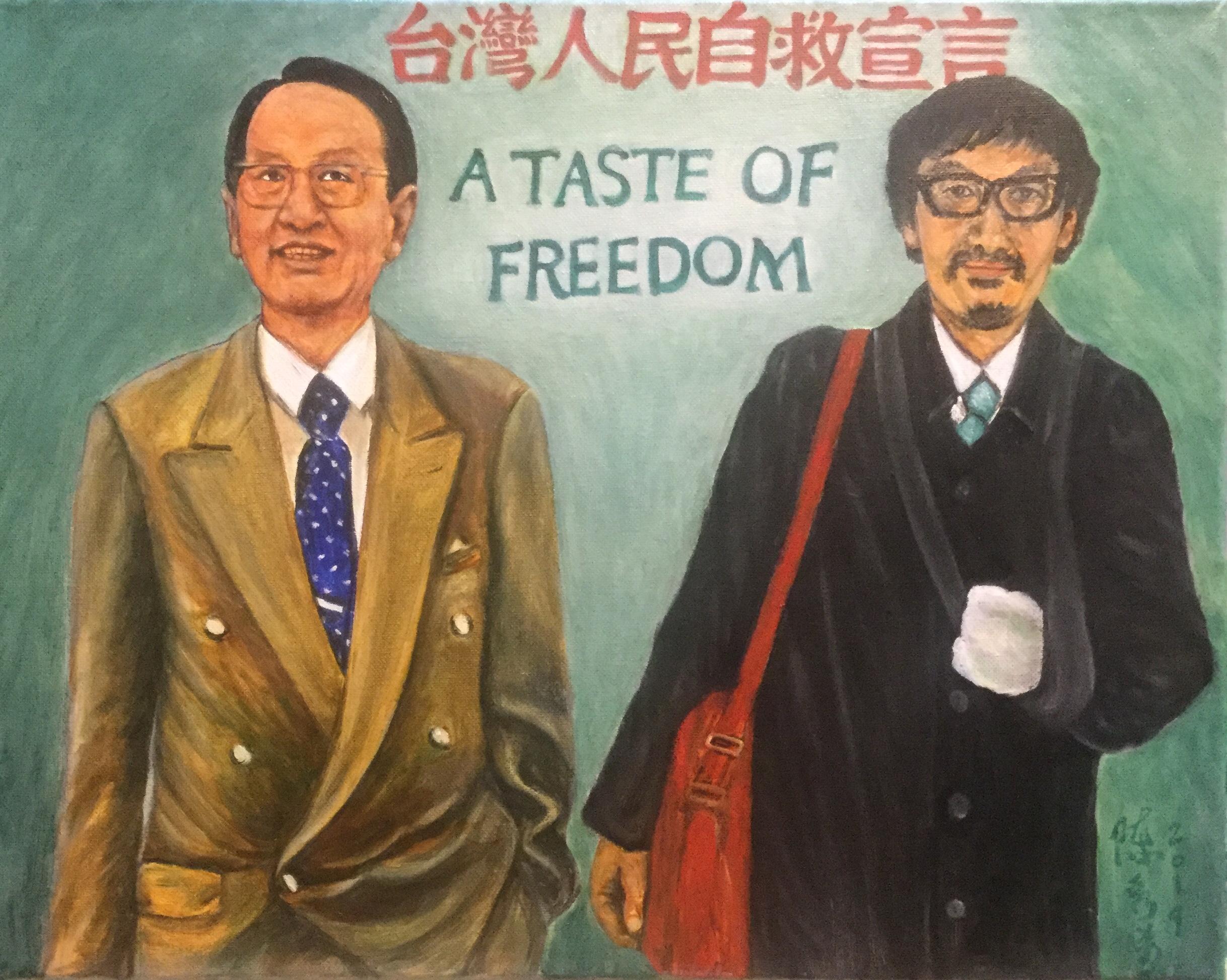 25. Prof. Ming Min Peng ( 彭明敏教授)  By Artist Susan Hsiu-fang Liu(陳秀芳)/2019