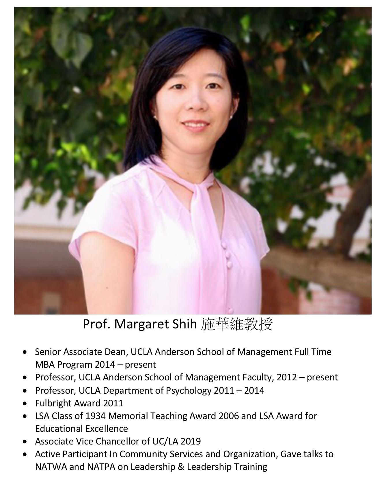 261. Prof. Margaret Shih 施華維教授