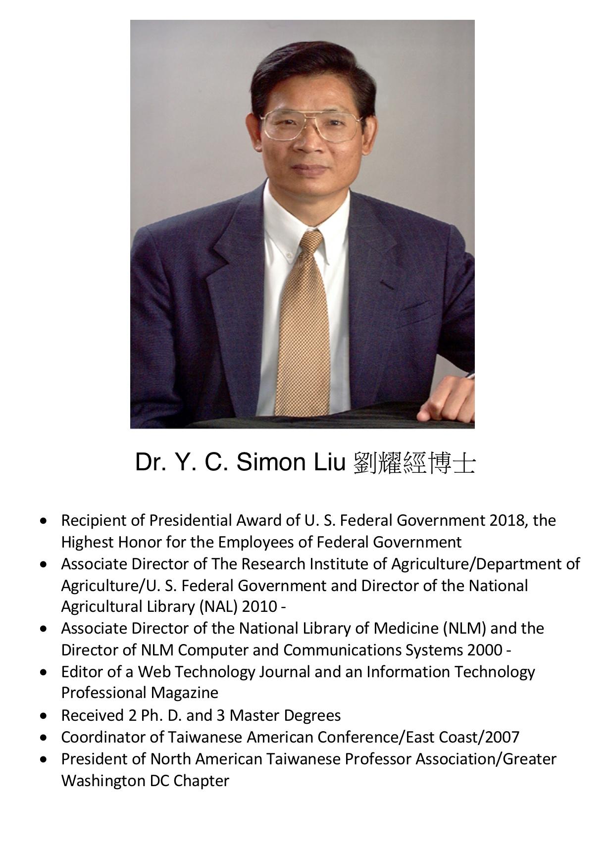 250. Dr. Y. C. Simon Liu 劉耀經博士