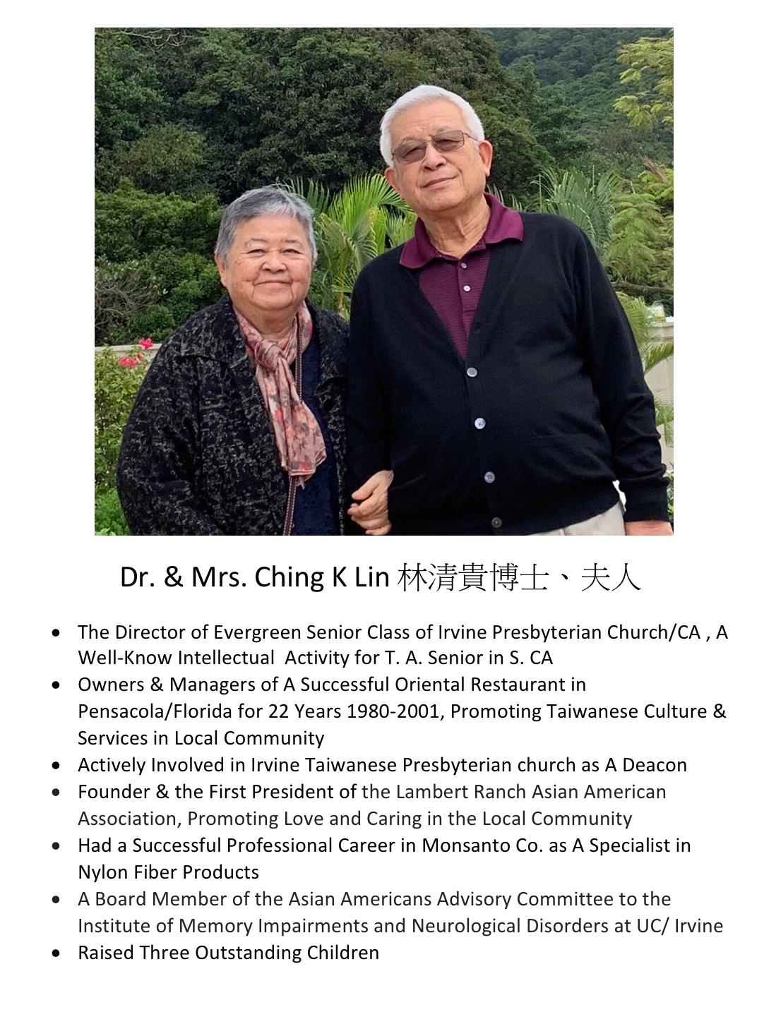 248. Dr. & Mrs. Ching K Lin 林清貴博士、夫人