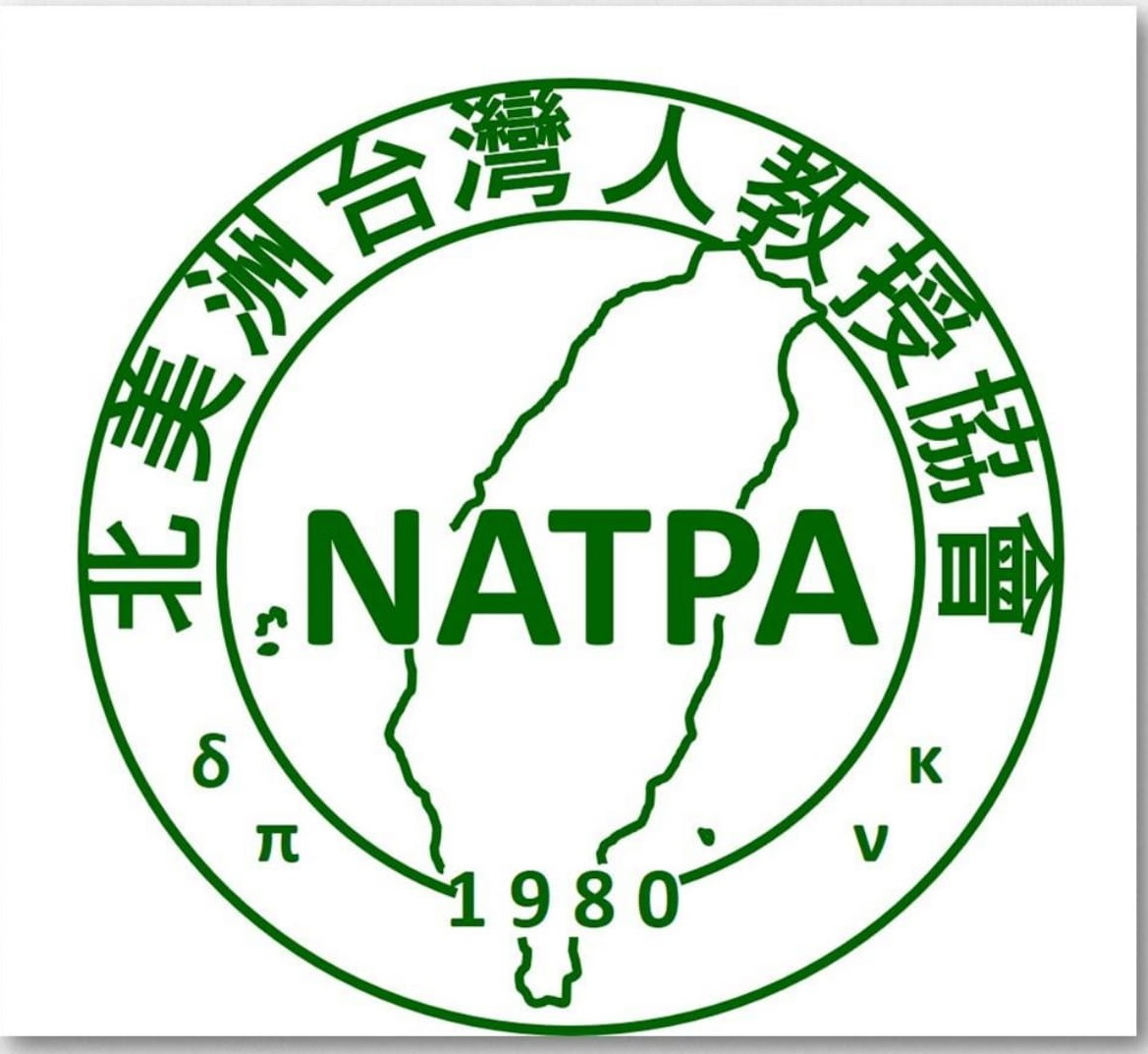 North America Taiwanese Professors' Association South California Chapter(NATPA S CAL) (北美洲台灣人教授協會南加州分會的活動)